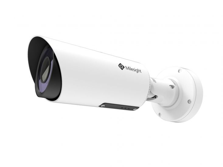 IP камера Milesight MS-C2962-RFILPB