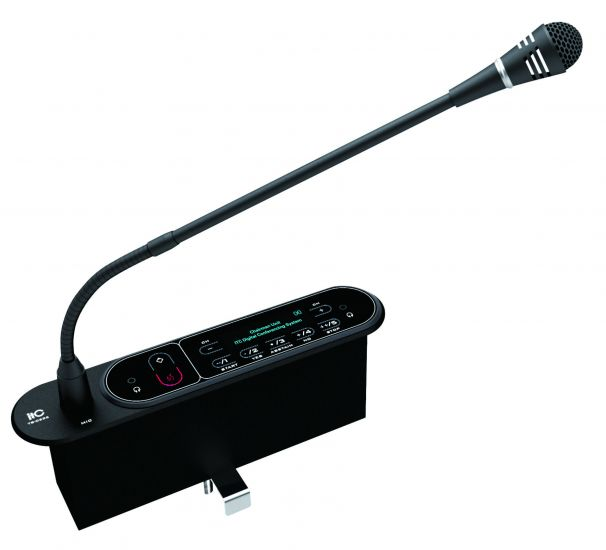 ITC TS-0236 врезной микрофон председателя